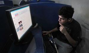 پاکستان میں آف لائن یوٹیوب ویڈیوز کا فیچر متعارف