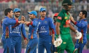 بنگلہ دیش کو افغانستان کے ہاتھوں اپ سیٹ شکست