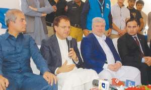 Another repatriation centre for Afghan refugees opened