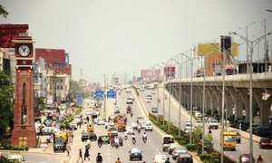 PAKISTAN'S CHALLENGES: SUSTAINABLE DEVELOPMENT GOALS 2015-2030: What will our growing megacities look like?