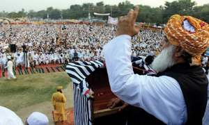 Military operation targeting Fata people, alleges Fazl
