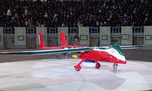 Iran showcases new combat drone, copied from US unmanned aircraft