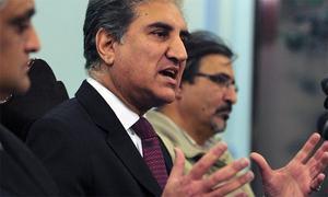 Shah Mahmood Qureshi did not praise PM Nawaz: Shireen Mazari