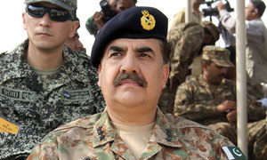 COAS reviews armed forces' operational preparedness