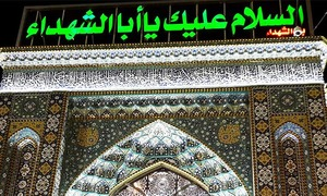 Karbala: visiting the site of Islam's greatest tragedy