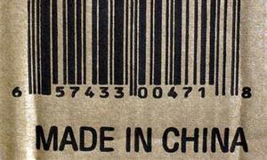 معیشت پر بھاری 'چائنہ کا مال'