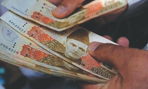 Govt taking steps to limit deficit to 3.8pc, IMF assured