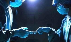 Organ trafficking ring busted in Rawalpindi
