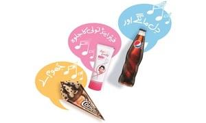 Branded songs ka jalwa