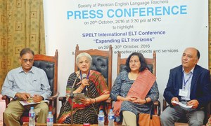 'Quality education requires planning and continuity'