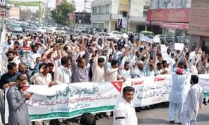 Agri water management dept employees hold demos for regularisation
