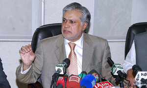 Dar asks ministries, autonomous bodies to furnish details of surplus funds