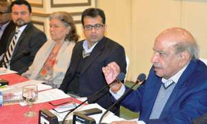 Fata reforms package has flaws: experts