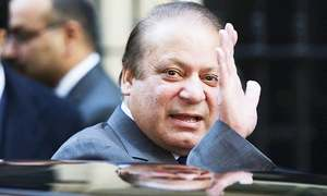 Nawaz may emerge the most powerful PM since his 1997 mandate
