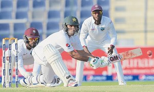 Pakistan take commanding lead after WI crumble