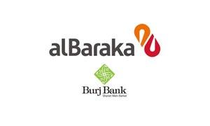 بینک البرکہ نے برج بینک خرید لیا
