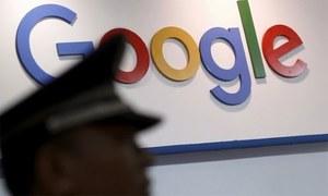 گوگل نے خاموشی سے بڑی تبدیلی کردی