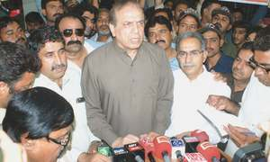 Group within PPP didn't vote for me: Imtiaz