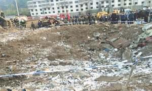 Blast kills seven, injures 100 in China town