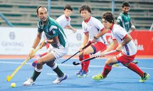 Aleem double helps Pakistan see off Japan