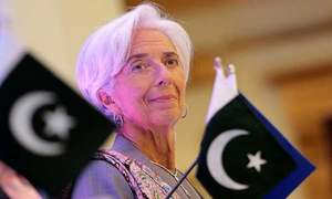 Seize the moment, IMF's Lagarde tells Pakistan