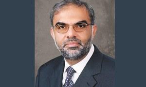 Making Islamic finance a reality