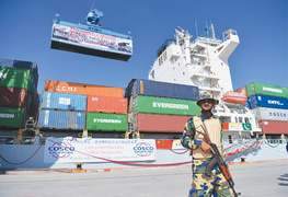 First ship leaves Gwadar amid fanfare