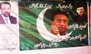 MQM factions disown pro-Musharraf banners