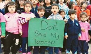 ترک عملے کی بے دخلی، والدین اور طلبہ پریشان