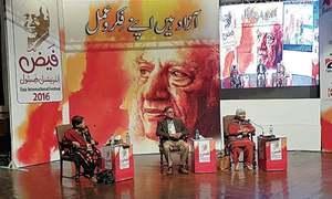 Multifaceted Intizar Husain remembered at Faiz festival