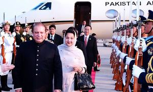 PML-N papers: A snapshot of Nawaz Sharif's personal expenses through 2011-2012