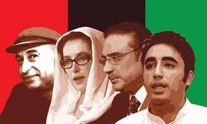 پاکستان پیپلز پارٹی کے 49 برسوں کی تصویری کہانی