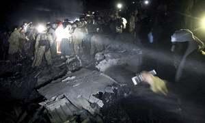 پی آئی اے کا طیارہ گر کر تباہ، 48 افراد جاں بحق