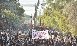 Chup Tazia procession held amid tight security