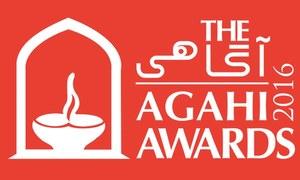 ڈان گروپ سے وابستہ صحافیوں کے لیے 10 ' آگاہی ایوارڈز'