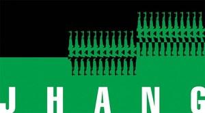 جھنگ کی انتخابی جنگ اور فرقہ وارانہ فساد کی تاریخ