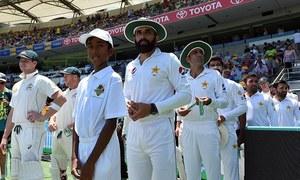 آسٹریلیا میں پاکستان کی فتوحات کی تاریخ