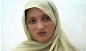 طیارہ حادثے میں خاندان جاں بحق: لڑکی کی کفالت حکومت کرے گی