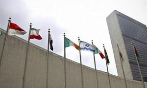 اسرائیل فلسطین میں بستیوں کی تعمیر بند کرے: اقوام متحدہ