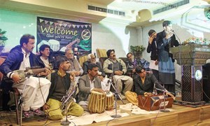 Music band launches new song