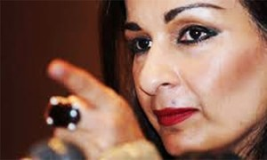 PIA boarded us on wrong ATR, claims Sherry Rehman