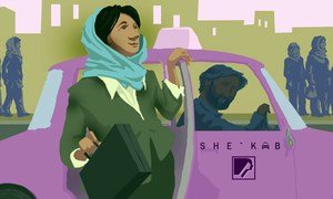 Ride-sharing platform in Islamabad empowering women drivers