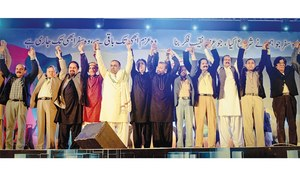 MQM-Pakistan stages first big show at Nishtar Park