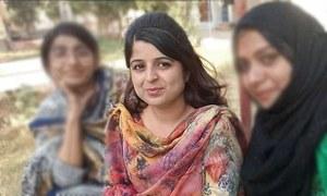 نائلہ رند کی خودکشی پر وزیرِ مملکت انوشہ رحمان کے نام کھلا خط