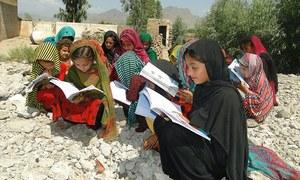 مہمند کےطلبہ 'تعلیمی ایمرجنسی' کےباوجود کتابوں سے محروم