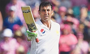 All hail Younis Khan