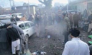 Carnage at Parachinar market; 25 killed, 87 injured