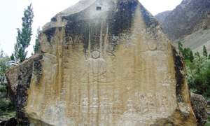 National heritage status sought for famous Buddha rock in Baltistan