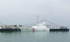 میری ٹائم ایجنسی کے بیڑے میں 2 بحری جہازوں کی شمولیت