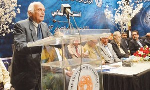 In memoriam: A year without Intizar Husain